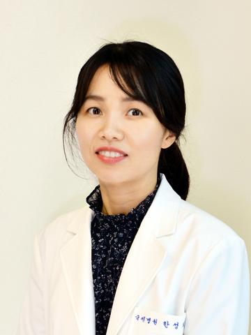 Медицинский центр при университете Hanyang, Гастроэнтеролог - Гастроэнтерология - Хан, Сун Хи