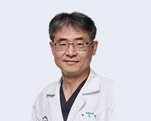 Клиника святой Марии (Seoul St. Mary's Hospital), Маммолог - Маммология - Пак У Чан