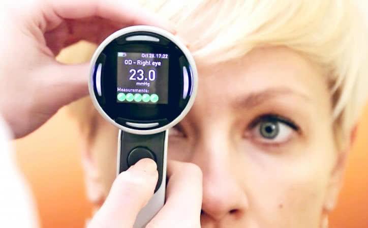 Как в домашних условиях лечить глазное давление