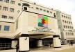 Клиника Шнайдер, Израиль, Петах-Тиква - вид 3