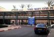 Медицинский центр Меир, Израиль, Кфар-Саба - вид 2
