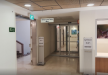Медицинский центр Меир, Израиль, Кфар-Саба - вид 4