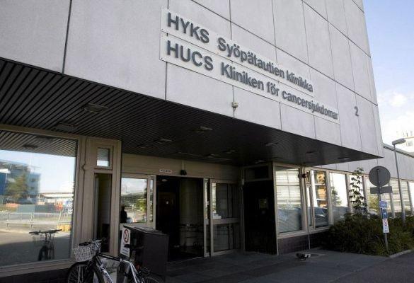 HYKSin (Центральная Университетская Больница Хельсинки), Финляндия, Тампере - вид 1