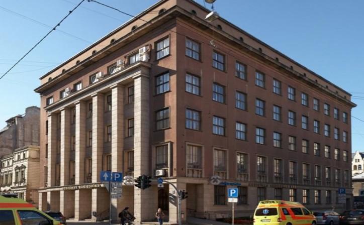 Клиника ARS, Латвия, Рига - вид 1