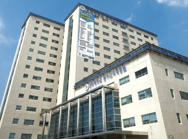Медицинский центр KUIMS
