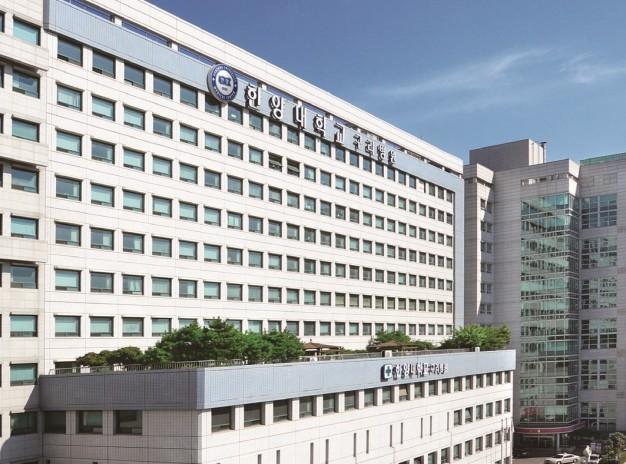 Медицинский центр при университете Hanyang