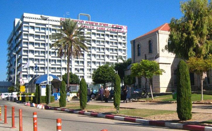 Медицинский центр Рамбам, Израиль, Хайфа - вид 1