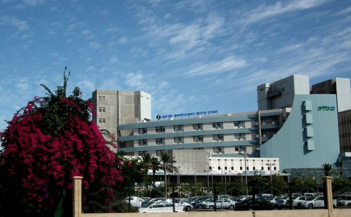 Медицинский центр Сорока, Израиль, Беэр-Шева - вид 1