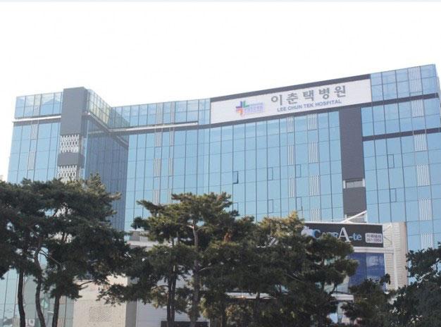 Ортопедическая клиника доктора Ли Чун Тэк