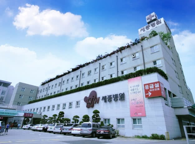 Sejong General Hospital