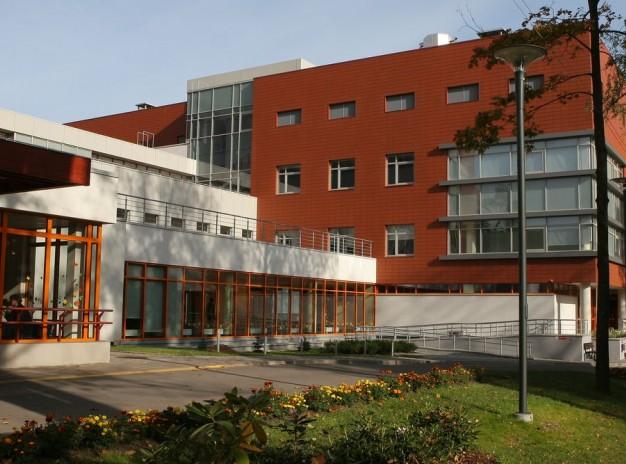 Детская клиническая университетская больница