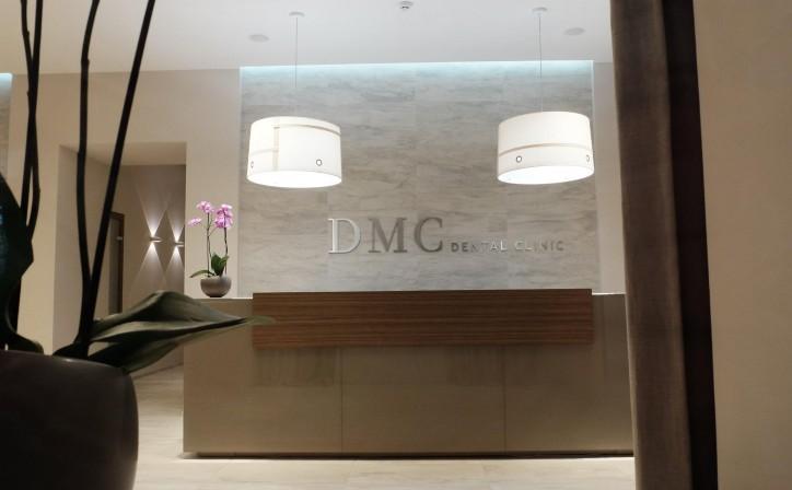 DMC dental clinic, Украина, Киев - вид 1