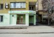 Медицинский центр «Институт семейной медицины плюс», Украина, Киев - вид 2