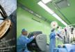 Severance Hospital, Южная Корея, Сеул - вид 9