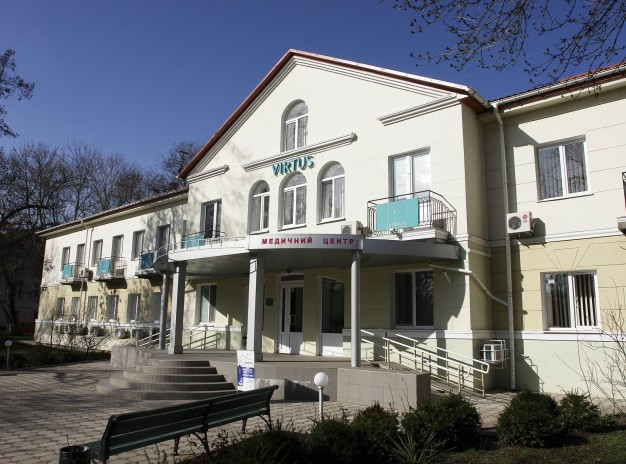 Институт пластической хирургии «Virtus»