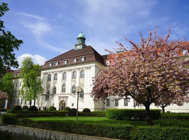 Клиника Deutsches Herzzentrum
