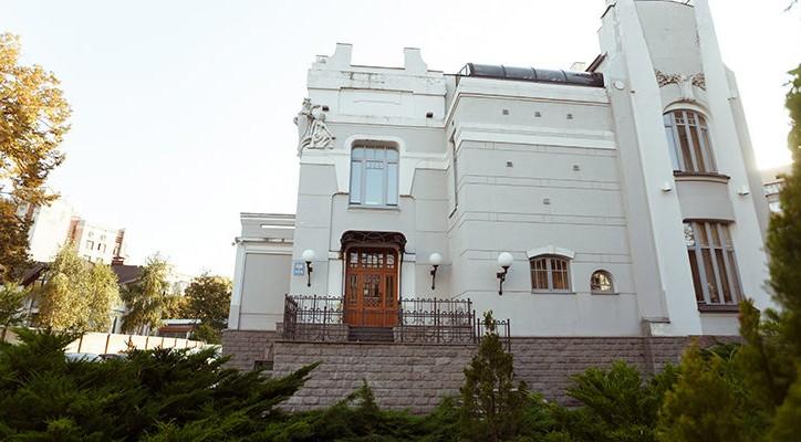 Клиника пластической хирургии «GRACE», Украина, Киев - вид 1