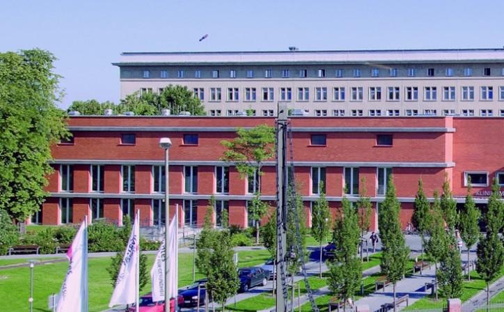 Клиника Vivantes, Главная, Германия - вид 1