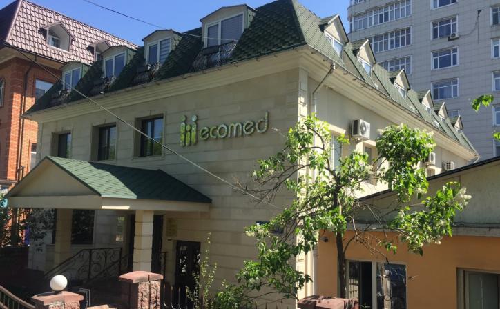 Медицинский центр по лечению бесплодия «Экомед», Казахстан, Алматы - вид 1