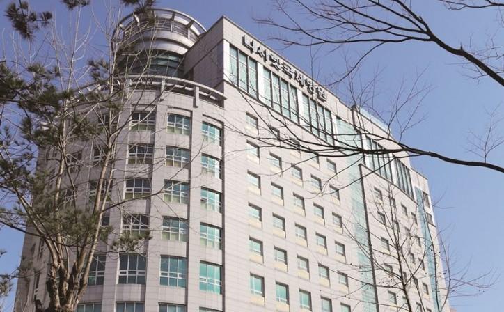 Международная клиника Назарет, Южная Корея, Инчхон - вид 1