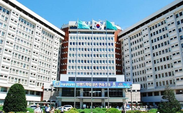 Многопрофильная больница Cheju Halla, Южная Корея, Чеджу - вид 1