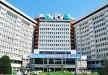 Многопрофильная больница Cheju Halla