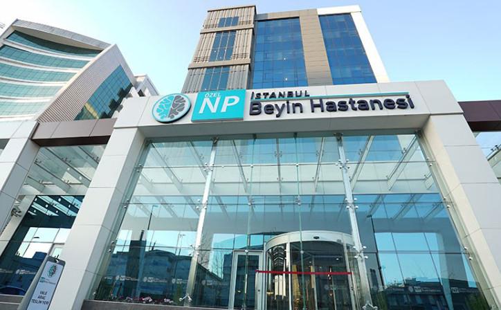 NP ISTANBUL Brain Hospital (Центр нейрохирургии и неврологии НП Стамбул), Турция, Стамбул - вид 1