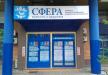 Офтальмологическая Клиника «Сфера»