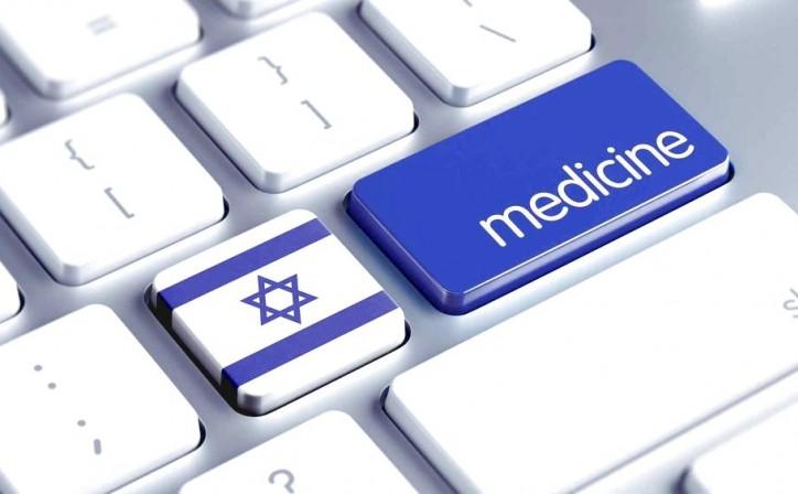 Особенности развития медицины в Израиле, Статьи, Другие статьи