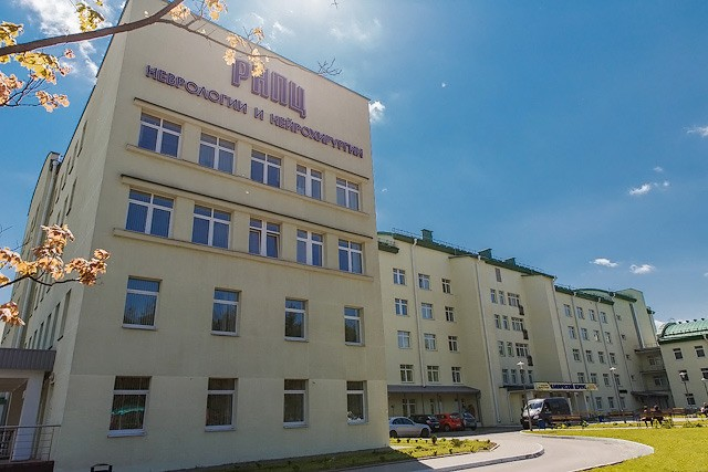 Республиканский научно-практический центр неврологии и нейрохирургии, Беларусь, Минск - вид 1