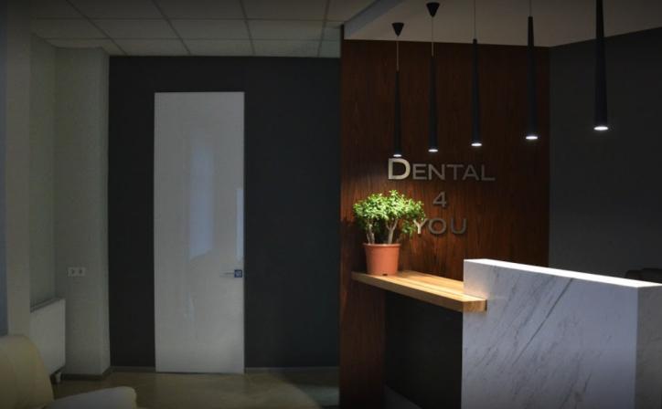 Стоматологическая клиника «DENTAL4YOU», Украина, Харьков - вид 1