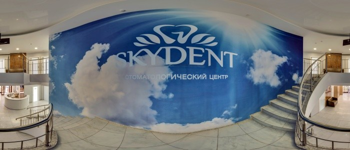 Стоматологическая клиника SkyDent, Беларусь, Минск - вид 1