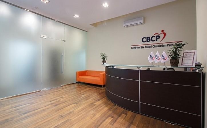 Центр патологии органов кровообращения CBCP, Россия, Москва - вид 1