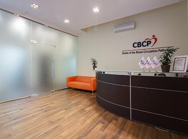 Центр патологии органов кровообращения CBCP