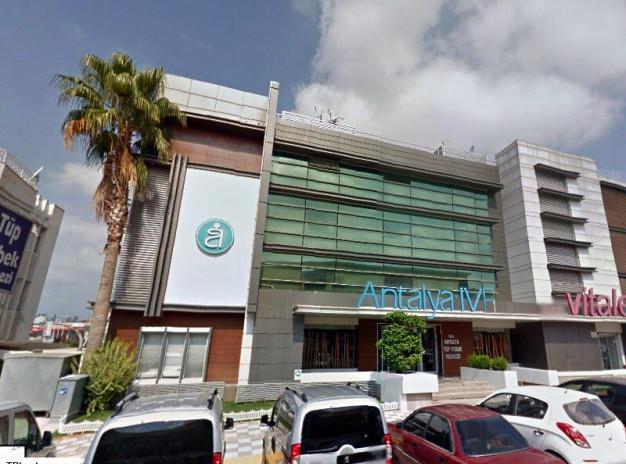 Центр репродуктивной медицины Antalya Tub bebek