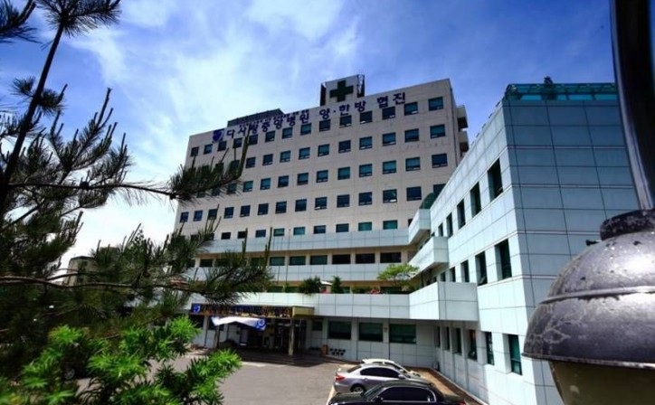 Центральная больница Дасаранг, Южная Корея, Инчхон - вид 1