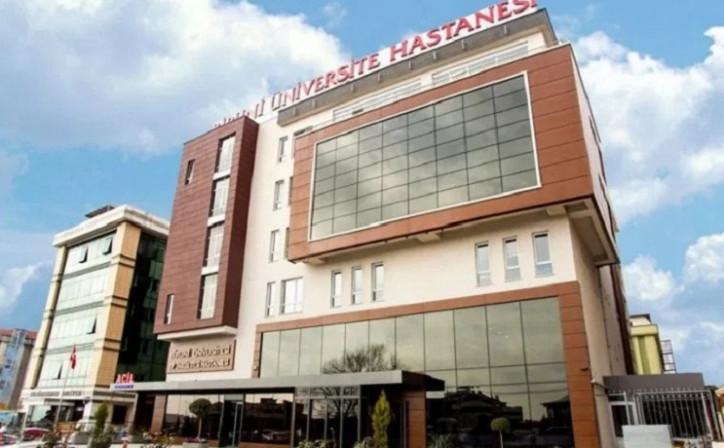 Университетская клиника BIRUNI, Турция, Стамбул - вид 1