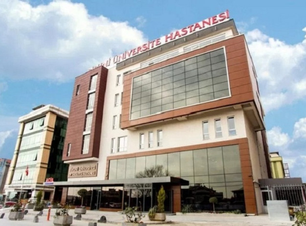 Университетская клиника BIRUNI