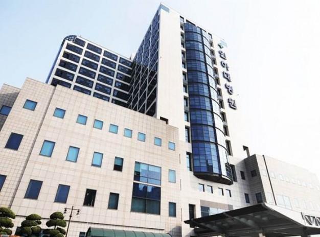 Университетская клиника Инха