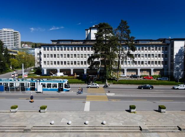 Университетская клиника  Zurich